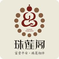 珠莲阁标志设计