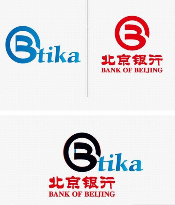 由正邦设计公司设计的北京银行logo近日被指抄袭国外某运动品牌logo