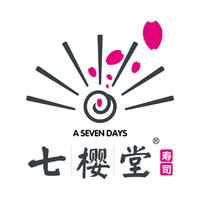 七樱堂寿司店LOGO设计