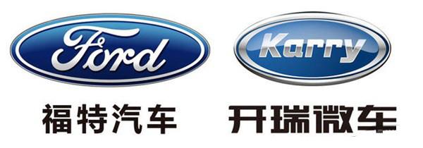 开瑞微车karry品牌汽车logo vs 福特汽车品牌logo 相似指数