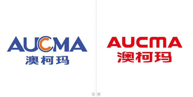 新标志中的中文字体设计风格和英文遥相呼应,融合波浪特征,雅致大方